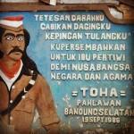 Tribute to M. Toha